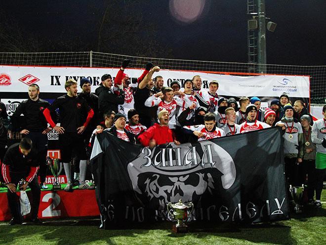 Девятый кубок памяти, посвящённый жертвам трагедии 1982 года на матче «Спартак» — «Хаарлем» прошёл 20 октября.
