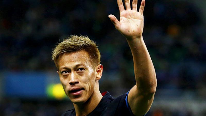 Японские инвесторы австрийского «Хорна» видят клуб в Лиге чемпионов.